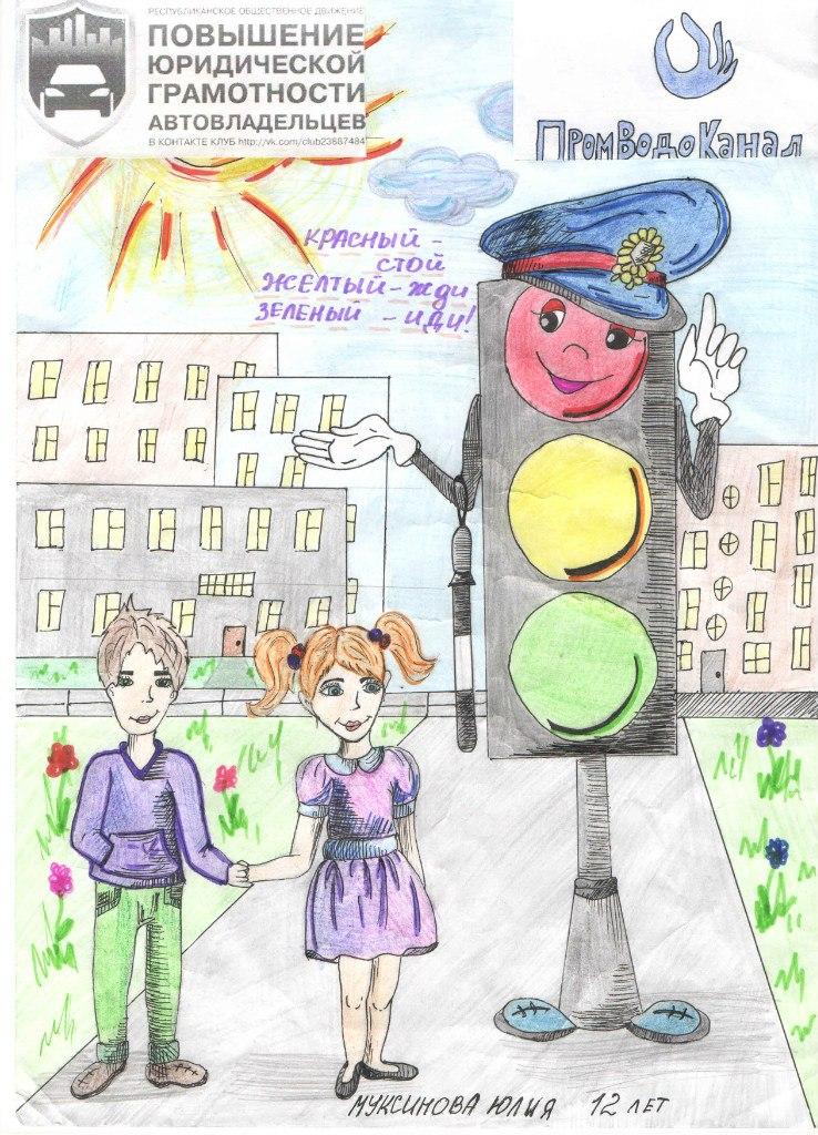 Детские рисунки на тему семья в детском саду