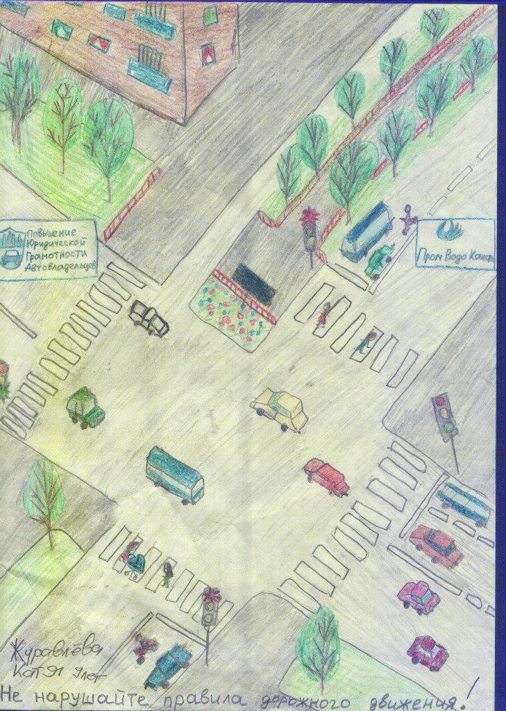 Памятки для родителей в детском саду по пдд в картинках
